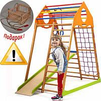 Детский спортивный комплекс для дома KindWood (Киев)
