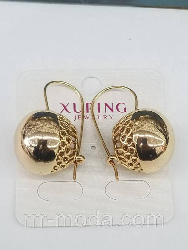 Позолоченные серьги шарики Xuping. Позолоченные украшения Xuping на Украине.