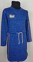 Детское платье Pink  р. 110-128 электрик, фото 1