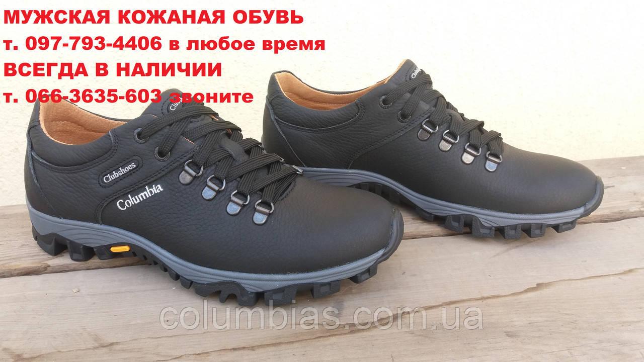 Мужская весенняя обувь Colambia е7