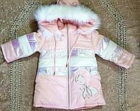 """Зимнее пальто для девочки """"Паула"""""""