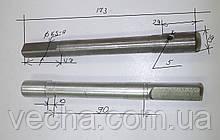 Вал шестеренки бетономешалки 125С,160С,180С-2G-32 (d=19 мм, L=173 мм)