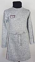 Детское платье Pink  р. 110-128 светло-серый