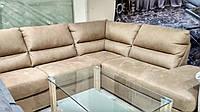 Угловой диван Softaly U 048