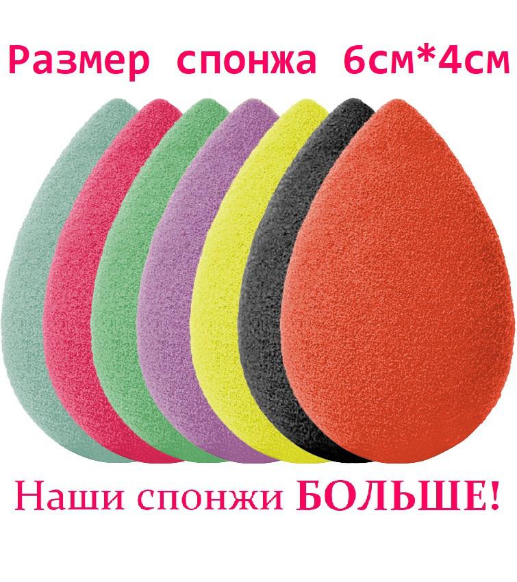 Beauty Спонж / Чудо-спонж яйцо для жидких основ (Много Цветов) (Размеры 6см*4см)
