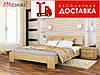 Ліжко Титан 200*120 бук Естелла (ЩИТ)