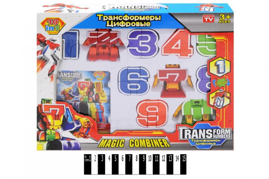 Конструктор цифры - трансформеры NB8620