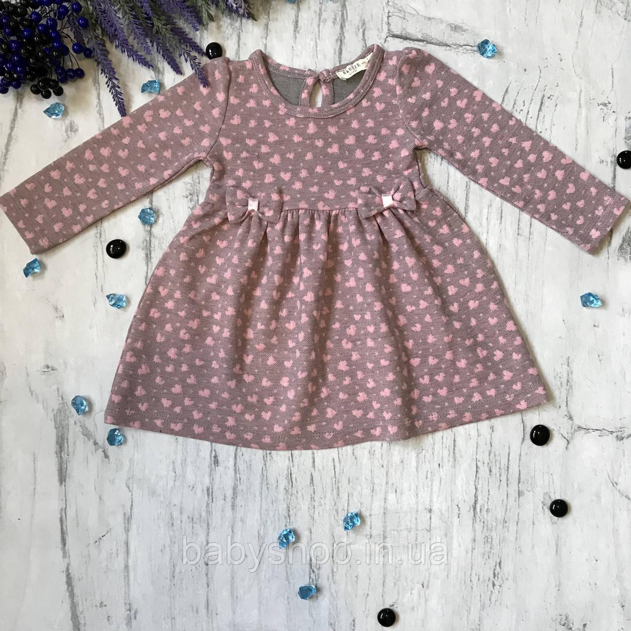 Платье на девочку Breeze 1п. Размер 92 см, 98 см