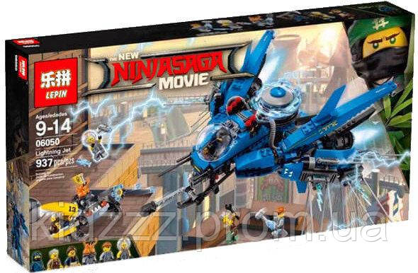 "Конструктор Ninjago Movie Lepin 06050 (аналог Lego 70614) ""Самолёт-молния Джея"" 937 деталей"