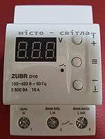 Реле напряжения ZUBR D16 Зубр 16А