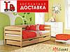 Ліжко дитяче 80*190 Нота Плюс бук Естелла (ЩИТ) без ящиків