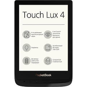 Электронная книга PocketBook 627 Touch Lux4 Obsidian Black Подсветка (PB627-H-WW)