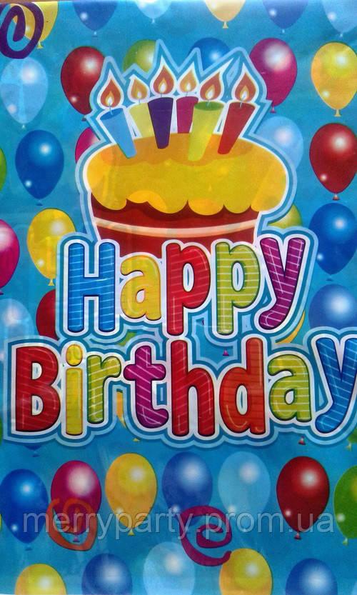 Скатерть Happy Birthday голубая шары 110*180 полиэтилен