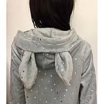 Махровый халат серого цвета с ушками и принтом Звезды  42-50 р, фото 3