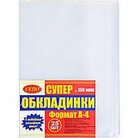 От 25 шт. Обложки А-4 NEW, 330х435 150 микрон купить оптом в интернет магазине От 25 шт.