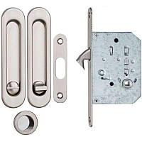 Ручки для раздвижных дверей с замком WC, комплект Siba Сатин