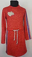Детское платье Pink р. 122-140  красный