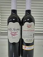 """Вино красное сухое """"Garcia Carrion"""" Pata Negra Apasionado Jumilla 14,5% 0,75л"""
