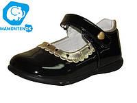 Детские туфли Clibee р 20-25