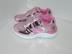 Розовые кроссовки для девочки, р. 21 - 25
