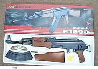 Автомат Калашникова CYMA P.1093, детское оружие, с пульками,лазер в коробке