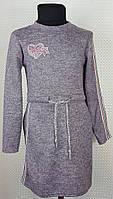 Детское платье Pink р. 122-140 светло-фиалковый
