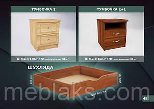"""Кровать деревянная """"СОФИЯ"""" сосна, фото 2"""