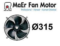 Вентилятор осевой 4E-315-S (YDWF68L35P4-390N-315) MaEr Fan Motor