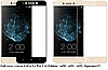 Премиум закаленное стекло Bonaier полноразмерное LeEco Le Pro 3 AI / Al Edition / Ai / x650 / x651 / x653 /