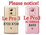Премиум защитное стекло Bonaier для LeEco Le Pro 3 AI Edition / x650 x651 x653 x657 / Чехлы /, фото 7
