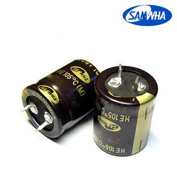 47mkf - 450v  HE 22*25  SAMWHA, 105°C конденсатор електролітичний