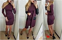 Костюм женский платье и кардиган в расцветках 25526, фото 1