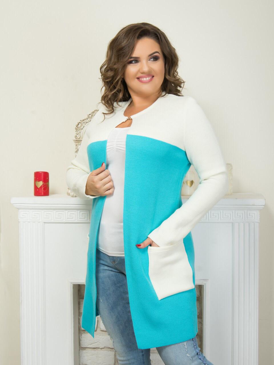 Женский кардиган двухцветный с карманами батал