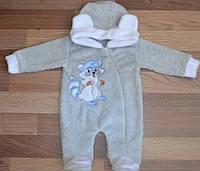 Человечек для мальчика на молнии из махры с капюшоном вышивка животных, одежда для новорожденных оптом