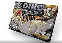 Раскопки динозавров  Дифолозавр + Диплодок