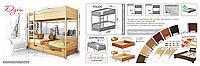 """Деревянная кровать """"Дуэт102"""""""