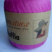 Raffia Fibranatura #11607 цвет розовый