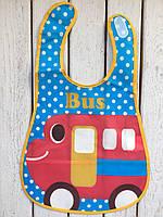"Слюнявчик с карманом ""Bus"""