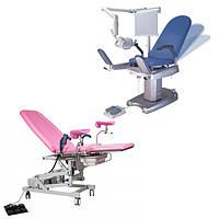 Гінекологічні крісла-столи