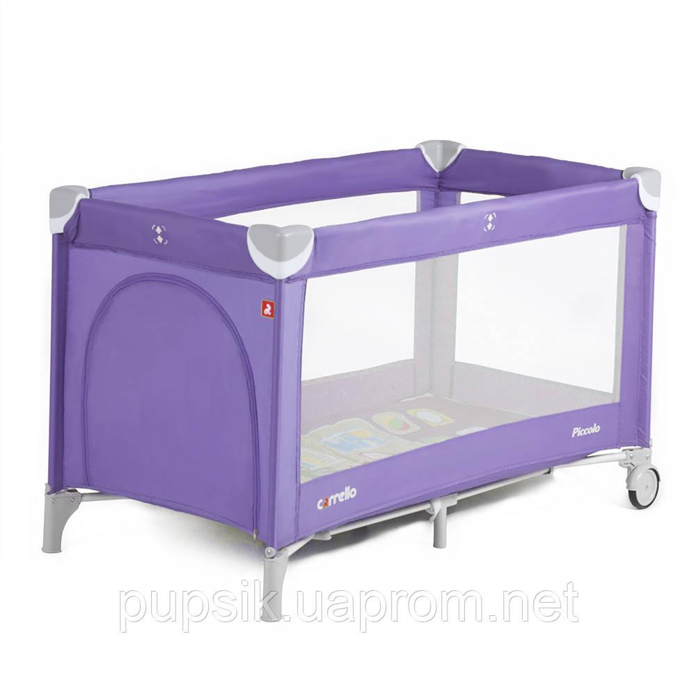 Копия Манеж CARRELLO Piccolo CRL-9203 Spring Purple
