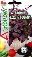 """Семена Базилика фиолетового, 0,3 г, """"Агроном"""", Украина"""