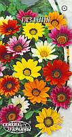 """Семена цветов Гацания (Газания), смесь, 0,2 шт, """"Семена Украина"""""""