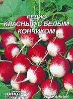"""Семена редиса Красный с белым кончиком, среднераннийй 20 г, """"Семена Украины"""", Украина"""