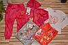 Велюровый костюм-тройка для девочек 68-98 cм