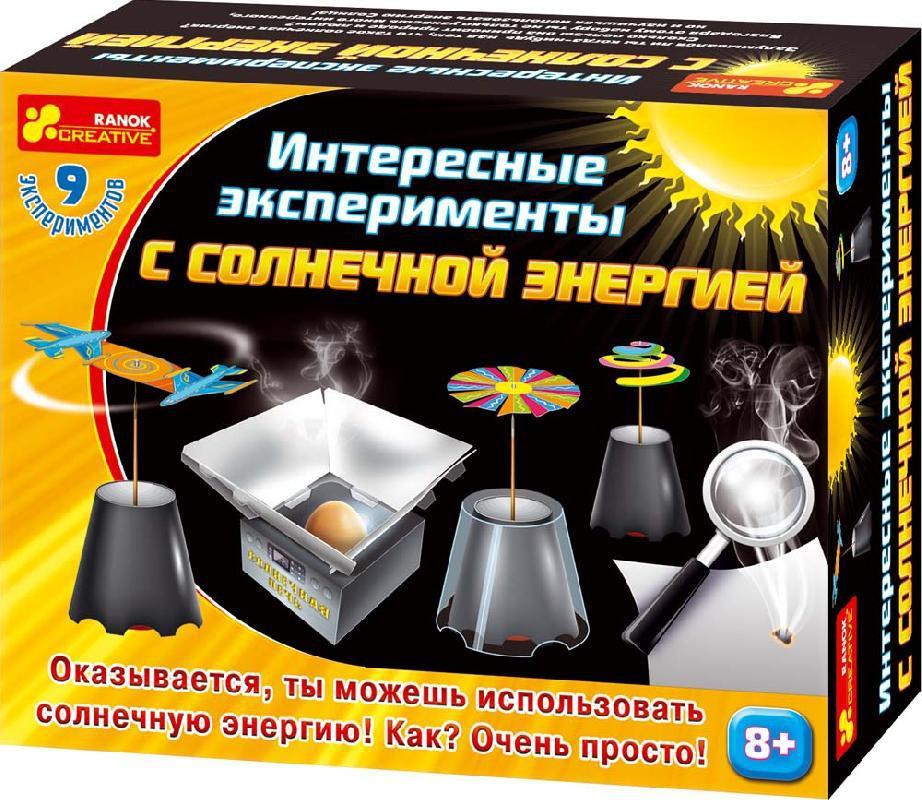 Набор для экспериментов Интересные эксперименты с солнечной энергией (12114016Р)