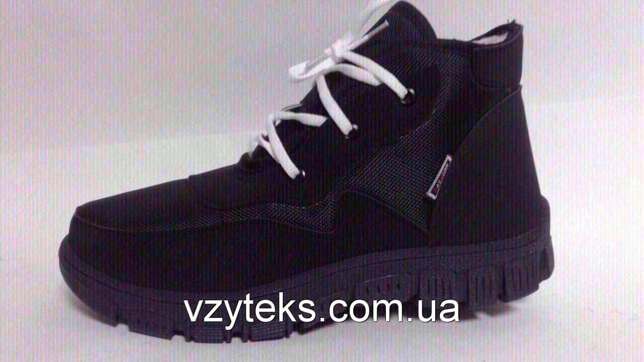 Полусапожки женские зимние однотонные черные - Центр обуви Взутекс в  Хмельницком a50ce23d6c424