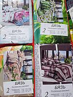 Постельное белье змейка Украина 2х2,20 расцветки в ассортименте