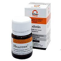 Iodotin (Иодотин), флакон 25г, материал для временного пломбирования каналов, Tehnodent