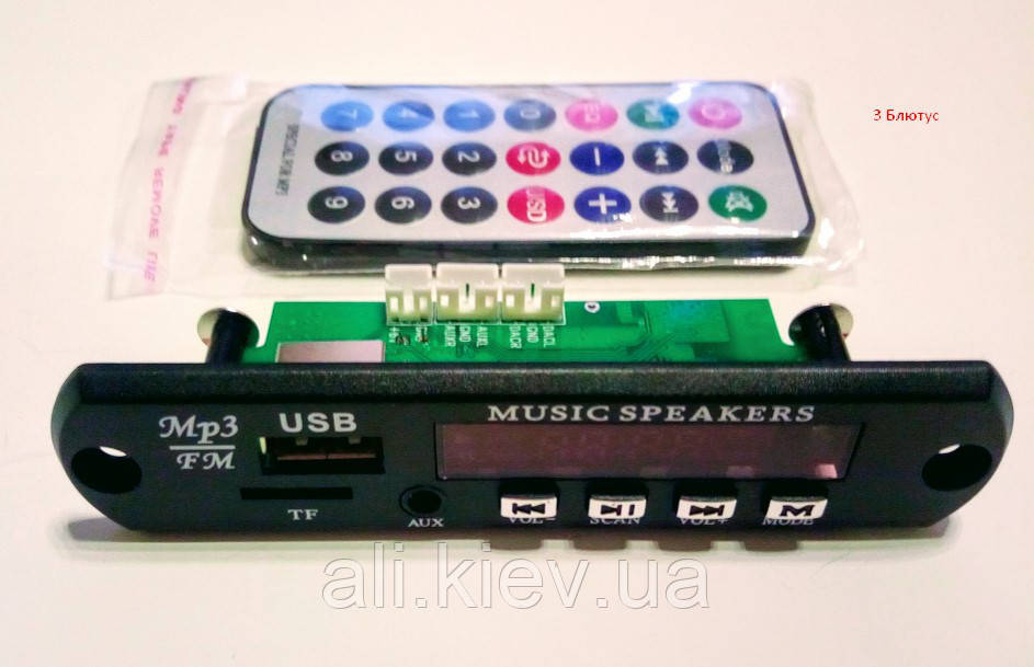 Декодер плеер с Bluetooth 4.0 MP3/FM/USB/SD/AUX Модуль Decoder 12V + дистанция