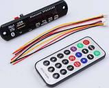 Встраиваемый декодер MP3 плеер с пультом аудио модуль с FM USB SD AUX, фото 2